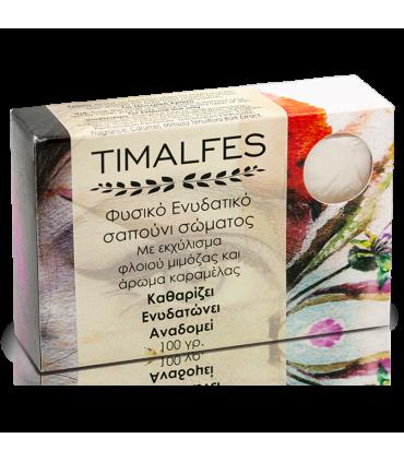 Timalfes Натуральное увлажняющее мыло для тела