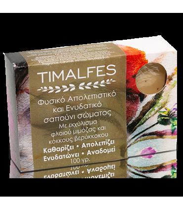 Timalfes Натуральное отшелушивающее и увлажняющее мыло для тела