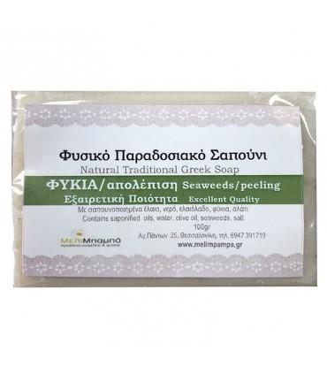 Melimpampa Водоросли скраб натуральное мыло