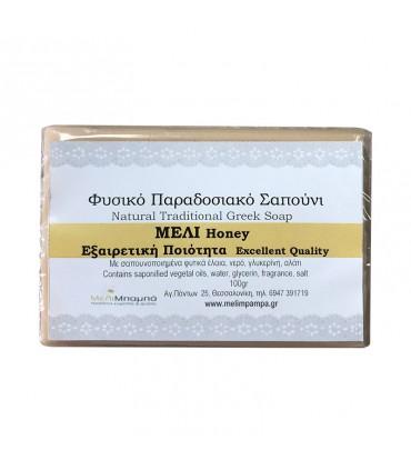 Melimpampa Медовое натуральное мыло