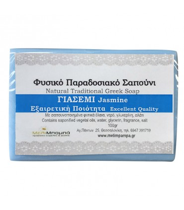 Melimpampa Жасминовое натуральное мыло