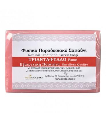 Melimpampa Розовое натуральное мыло