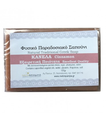 Melimpampa Коричное натуральное мыло