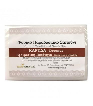 Melimpampa Кокосовое натуральное мыло