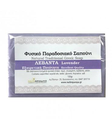 Melimpampa Лавандовое натуральное мыло