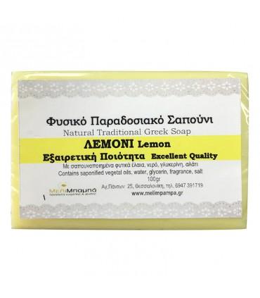 Melimpampa Лимонное натуральное мыло