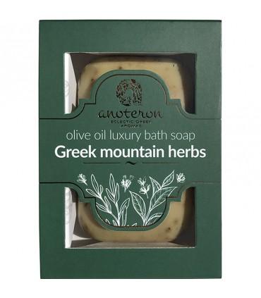 Мыло на оливковом масле с греческими травами