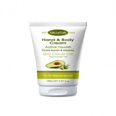 Крем для рук и тела с оливковым маслом - авокадо - Kalliston