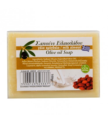 Elaa OLIVE OIL SOAP WITH MILK ALMOND SCENT, 100г