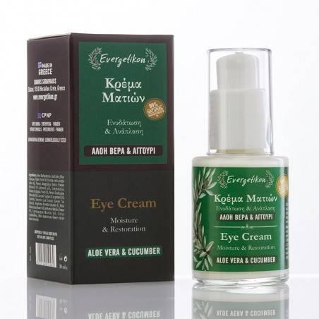 Крем для глаз ручной работы с алоэ и огурцом - 30 ml