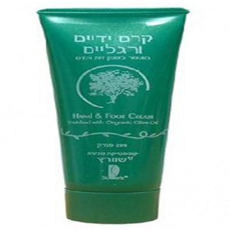 Крем для рук - оливковое масло - 200 ml