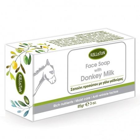 Критское мыло из ослиного молока - 85 г - Kalliston