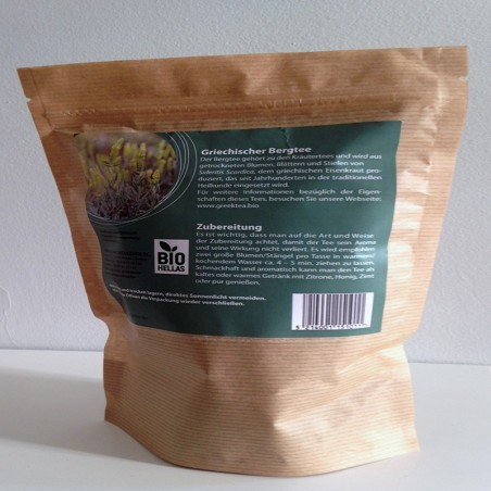 Греческий органический горный чай - 25г