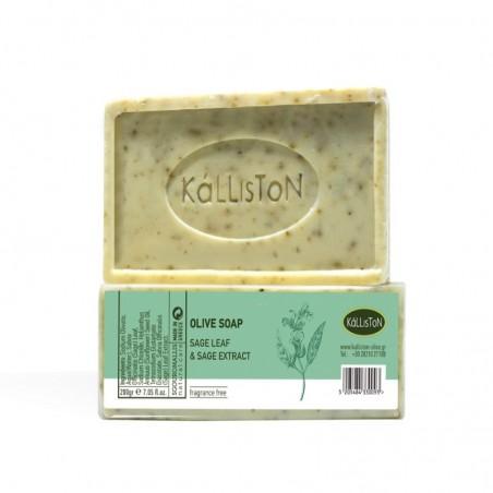 Оливковое мыло ручной работы - 200гр - Kalliston