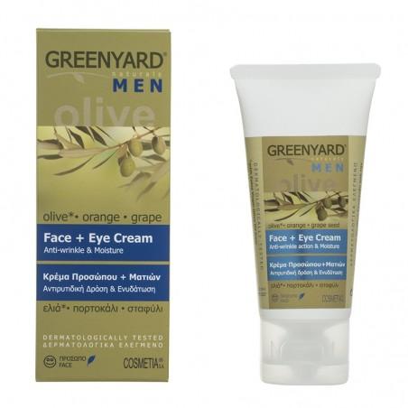 Крем для лица и глаз — для мужчин - 50мл - Greenyard