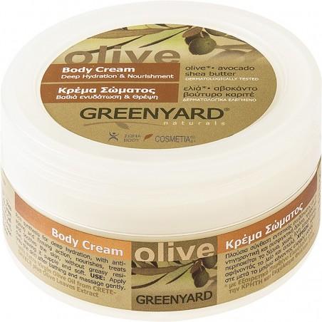 Крем для тела - 200мл - оливковое масло —  Greenyard