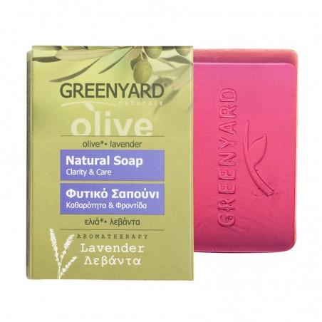 Натуральное оливковое мыло - с лавандой - 100гр - Greenyard