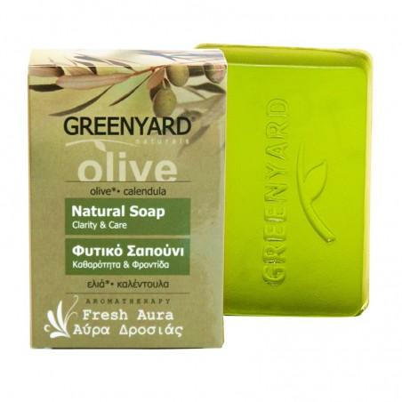 Натуральное оливковое мыло - 100гр - брэнд Greenyard
