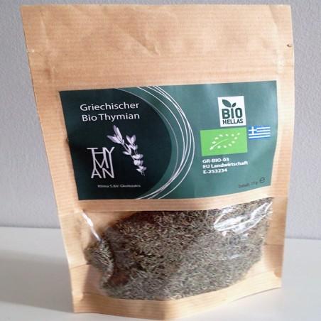 Греческий органический чабрец - 15 gr