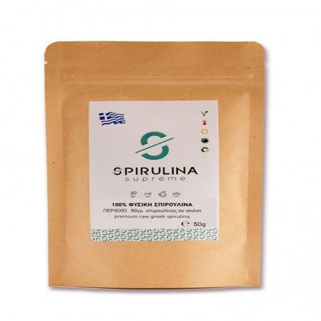 Органический порошок с водорослью спирулиной - 50 гр