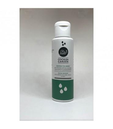 Cochlea Garden Маска для лица с зеленой глиной
