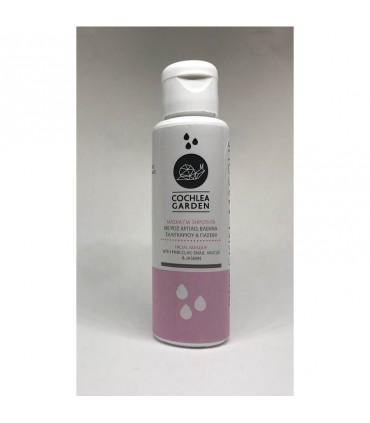 Маска для лица для сухой кожи с розовой глиной