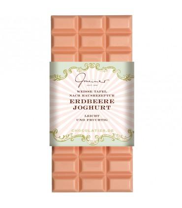 Шоколадно-клубничный йогурт