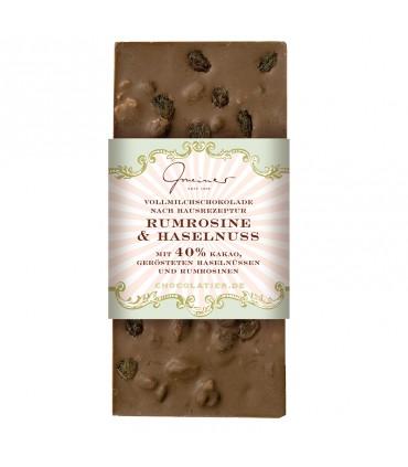 Шоколадный ром изюм и фундук