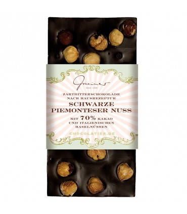 Шоколадный черный пьемонтский орех