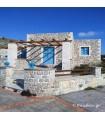 Строительство дома Греция