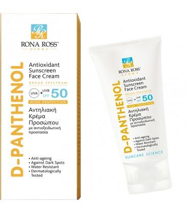 Rona Ross Антиоксидантный солнцезащитный крем для лица SPF50