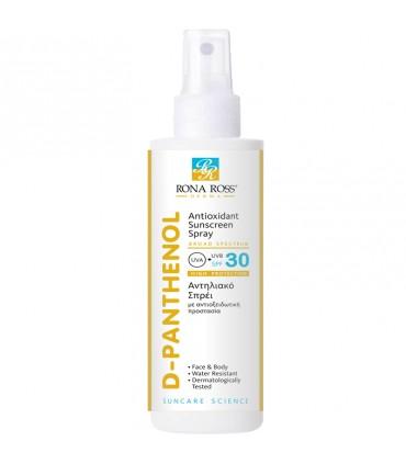 Rona Ross Антиоксидантный солнцезащитный спрей SPF30